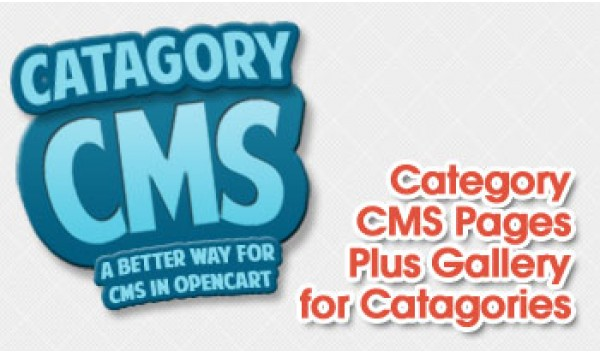 Category CMS Pages Plus & Gallery For Categories